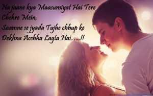 romantic dp for whatsapp in hindi