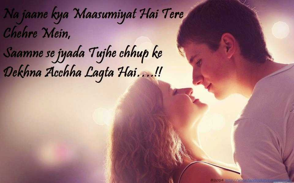 romantic dp for whatsapp in hindi