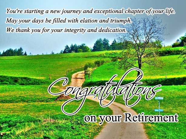 short retirement messages for colleagues
