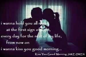 Good Morning Kiss Message for Girlfriend