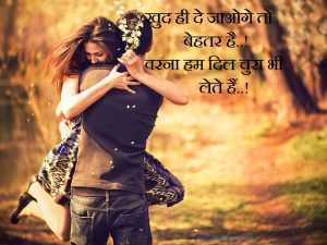 Whatsapp Attitude Status in Hindi for girls