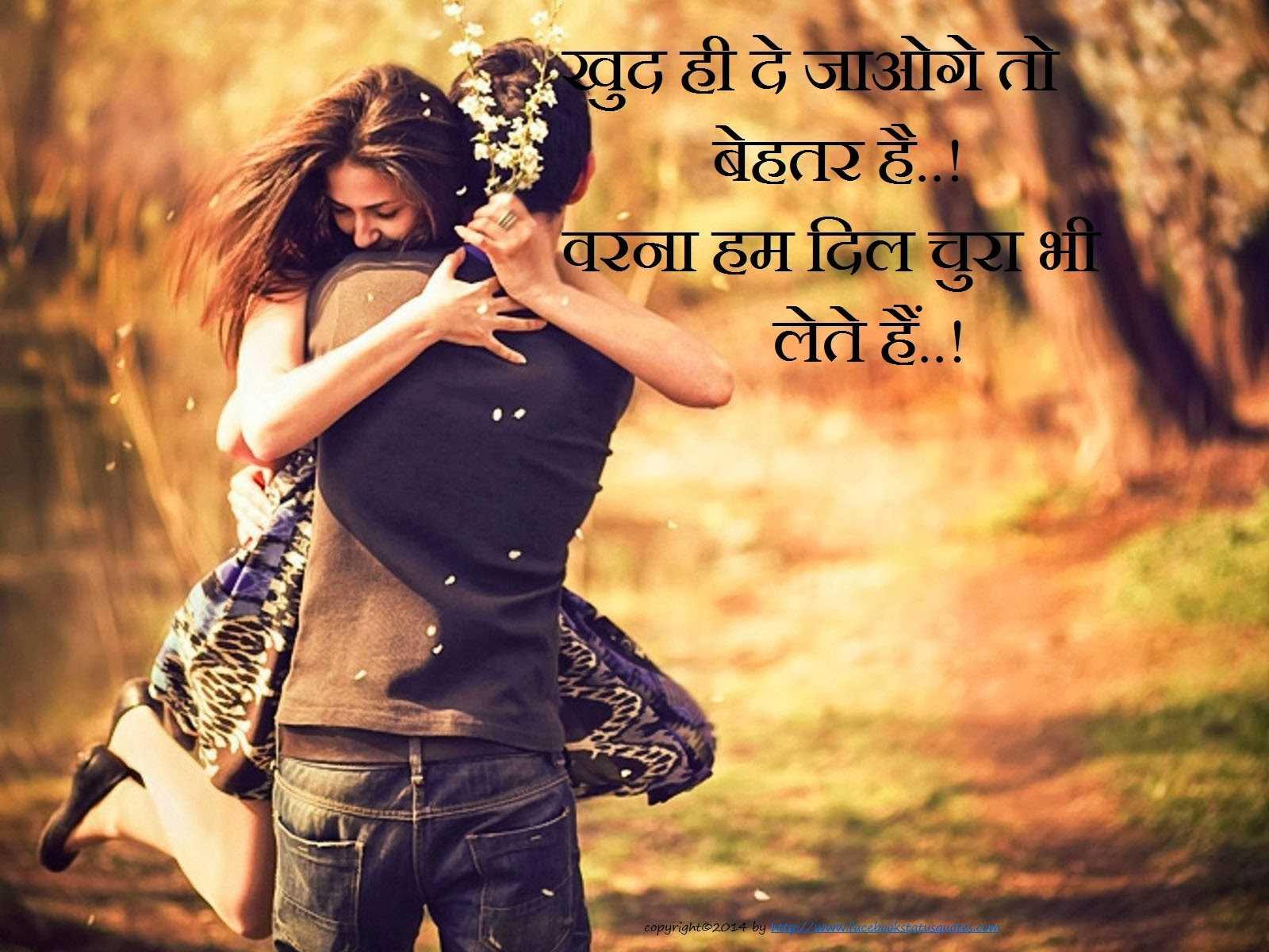 Whatsapp Attitude Status in Hindi for girls