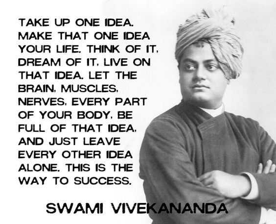 life changing quotes by swami vivekananda