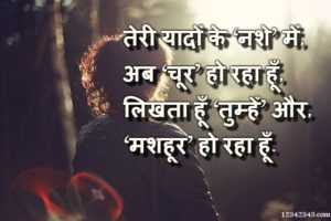 best quotes for whatsapp status in hindi