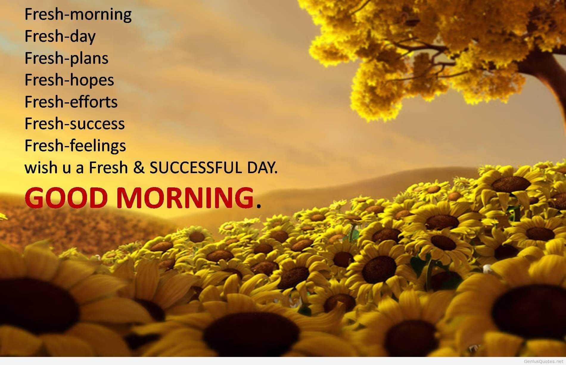 good morning wallpaper free download