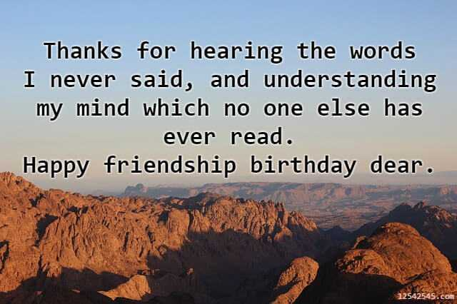 Friendship Birthday Wishes Special Friends