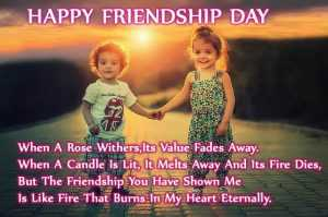 Friendship Day Shayari Heart Touching