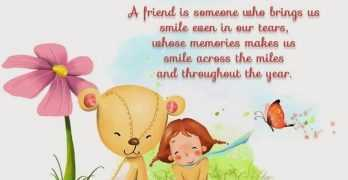 Happy Friendship Day Love Messages to My Love