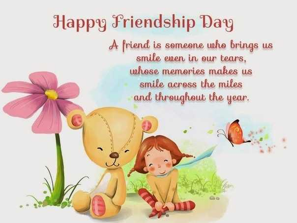 Happy Friendship Day My Love Messages