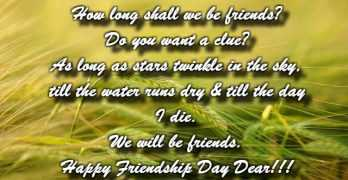 Happy Friendship Day Messages to My Lover
