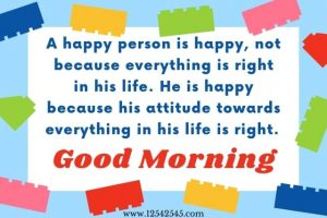 Inspirational Good Morning Quotes